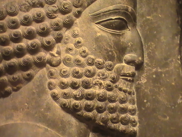 Head of a Persian guard.