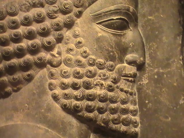 Head of a Persian guard.